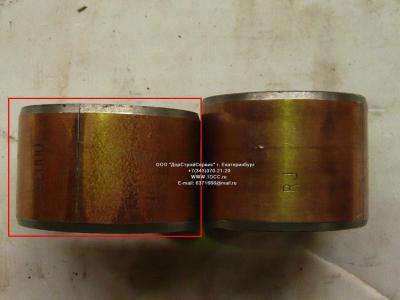Втулка шкворня нижняя большая D=56, d=47, L=37 H2/H3 HOWO (ХОВО) WG1880410029 фото 1 Стерлитамак