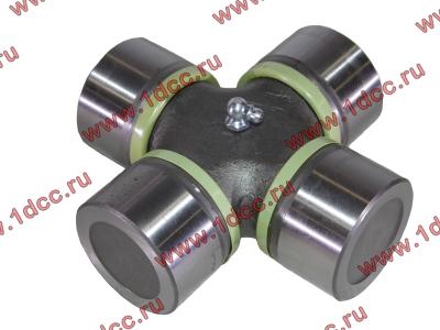 Крестовина D-57 L-144 промежуточного кардана H2/H3/SH HOWO (ХОВО) AZ1903611080/99114310082 фото 1 Стерлитамак