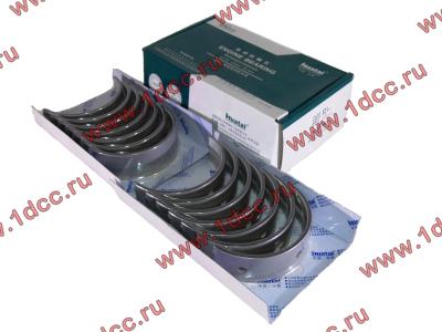 Вкладыши коренные ремонтные +0,25 (14шт) H2/H3 HOWO (ХОВО) VG1500010046 фото 1 Стерлитамак