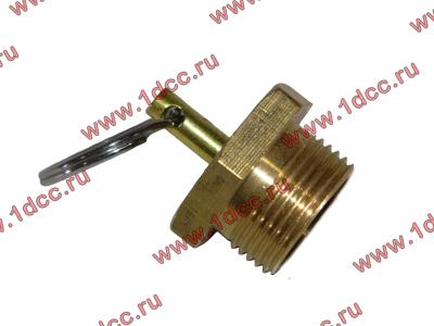 Клапан перепускной ресивера (сброса конденсата) M22х1,5 H HOWO (ХОВО) WG9000360115 фото 1 Стерлитамак