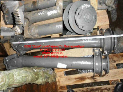 Вал карданный основной с подвесным L-1040,d-180, 4 отв H2/H3 HOWO (ХОВО) AZ9112311040 фото 1 Стерлитамак
