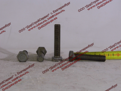 Болт M14х1,5х70 маховика (крепления к коленвалу) H2/H3 HOWO (ХОВО) VG1500020046 фото 1 Стерлитамак