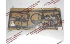 Комплект прокладок на двигатель Yuchai YC6108/YC6B125 фото Стерлитамак
