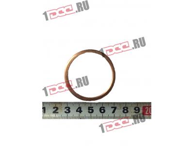 Кольцо уплотнительное пробки масляного поддона H2 Разное VG2600150106 фото 1 Стерлитамак