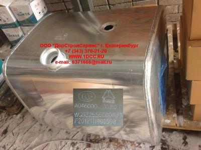 Бак топливный 380литров H2/H3 HOWO (ХОВО) WG9325550006 фото 1 Стерлитамак