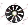 Вентилятор радиатора на гидромуфту d-640 H HOWO (ХОВО) VG2600060446 фото 2 Стерлитамак
