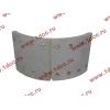 Колодка тормозная задняя с накладками H2/H3 HOWO (ХОВО) WG199000340061 фото 2 Стерлитамак