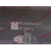 Амортизатор кабины (не регулируемый) задний H2/H3/SH HOWO (ХОВО) WG1642430285 фото 2 Стерлитамак