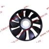 Вентилятор радиатора на гидромуфту d-590 H HOWO (ХОВО) VG1500060047 фото 2 Стерлитамак