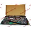 Комплект прокладок на двигатель H2 HOWO (ХОВО) 61560010701 фото 2 Стерлитамак
