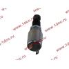 Выключатель стоп-сигнала (лягушка) H HOWO (ХОВО) WG9719582007 фото 2 Стерлитамак