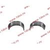 Вкладыши шатунные стандарт +0.00 (12шт) H2/H3 HOWO (ХОВО) VG1560030034/33 фото 3 Стерлитамак
