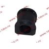 Втулка резиновая для переднего стабилизатора (к балке моста) H2/H3 HOWO (ХОВО) 199100680068 фото 3 Стерлитамак