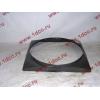 Диффузор радиатора 290 л.с. (вентилятор d-590)  H HOWO (ХОВО) AZ9725533037 фото 3 Стерлитамак