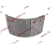 Колодка тормозная передняя с накладками (металл) H HOWO (ХОВО) WG199000440031 фото 4 Стерлитамак