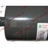 Амортизатор кабины (с гайкой) передний H2/H3 HOWO (ХОВО) WG1642430385 фото 4 Стерлитамак