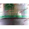 Бачок ГУРа металлический H2/H3 HOWO (ХОВО) WG9719470033 фото 3 Стерлитамак