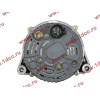 Генератор 28V/55A WD615 (JFZ255-024) H3 HOWO (ХОВО) VG1560090012 фото 7 Стерлитамак