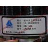 Генератор 28V/55A WD615 (JFZ255-024) H3 HOWO (ХОВО) VG1560090012 фото 8 Стерлитамак